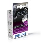 PHILIPS T10 CanBus LED Control Unit