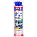 Benzin Additiv LIQUI MOLY 1971 Injection Reiniger, 300ml