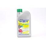 Getriebeöl HEPU Maxxus ZHS-Servo, 1 Liter