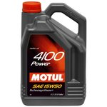 Motoröl MOTUL 4100 Power 15W50, 5 Liter