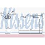 Wärmetauscher, Innenraumheizung NISSENS 70530