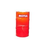 Syntetický motorový olej MOTUL 8100 X-cess 5W40 8100 X-cess