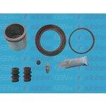 Reparatursatz, Bremssattel AUTOFREN D42600C