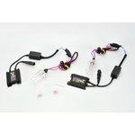 XENON kit SPEEDMAX HID TUOLOH7SLIM-4300K