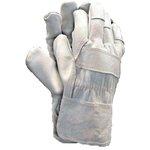 Rękawice ochronne PROFITOOL 0XREK303/10/K