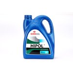 Převodový olej ORLEN HIPOL GL-4 80W90 5L