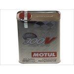 Motoröl MOTUL 300V High RPM 0W20, 2 Liter