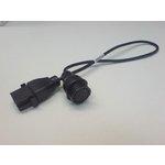 Zubehör und Ersatzteile für Fehlerdiagnosegeräte TEXA TEX 3151/T11B