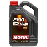 Motoröl MOTUL 8101 Ecoclean 0W30, 5 Liter