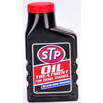 Additiv STP 30-009, 300ml