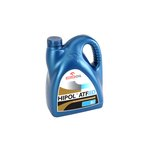 Převodový olej ATF ORLEN Hipol II D HIPOL ATF II D 5L
