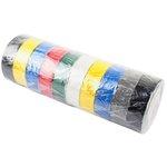 Lepicí páska (izol. PCV 0.13 mm x 19 mm x 20 m,více barev, vysoká kvalita)