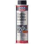 Geräuschdämpfung Additiv LIQUI MOLY Hydro-Stößel-Additiv, 300ml