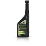Benzin Additiv VALVOLINE Fuel Injector & Carburettor Cleaner, 350ml