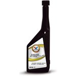 Motorreiniger VALVOLINE VPS Engine Flush, 350ml
