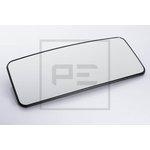 Spiegelglas, Außenspiegel PETERS 018.092-00A