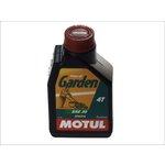 Motoröl 4T MOTUL Garden SAE 30, 1 Liter