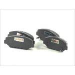 Sada brzdových destiček ABE C14049ABE - 45022-S9A-A01