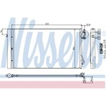 Klimakühler, Klimaanlage NISSENS NIS 94873