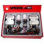 XENON kit SPEEDMAX HID TUOLOH7-4300K