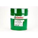 Mazivo na ložiska CASTROL LMX LMX Li-Komplexfett